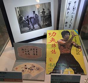 display of Bruce Lee memorabilia