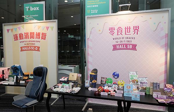 HKTDC Hong Kong Sports and Leisure Expo