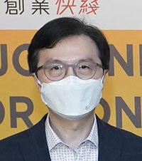 Raymond Yung