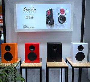 Speakers corner: sound investments