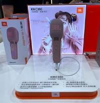 Multi‑function portable sound equipment
