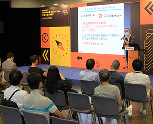 The HKTDC Education & Careers Expo includeHKTDC Education & Careers Expd more than 90 on-site events