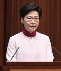 Carrie Lam, Chief Executive of the HKSAR
