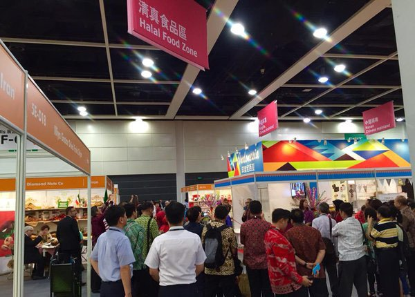 Photo: Highlighting the halaal industry: HKTDC Food Expo.
