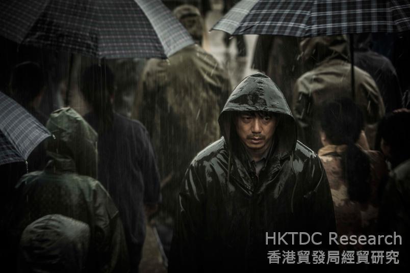 Godzilla Celebrations Fail to Mar Monster China-Japan Movie