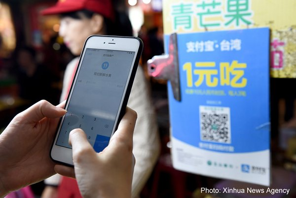 Although Late to the Party, Taiwan's Mobile Payments are Set