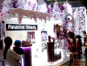 Photo: Large-scale promotion of modern beauty devices at a shopping centre in Ho Chi Minh City