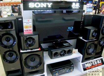 圖: 越南一家購物中心銷售各類家用電子產品