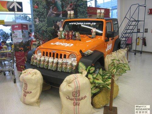 相片:Juan Valdez® 是着名的哥伦比亚咖啡品牌之一
