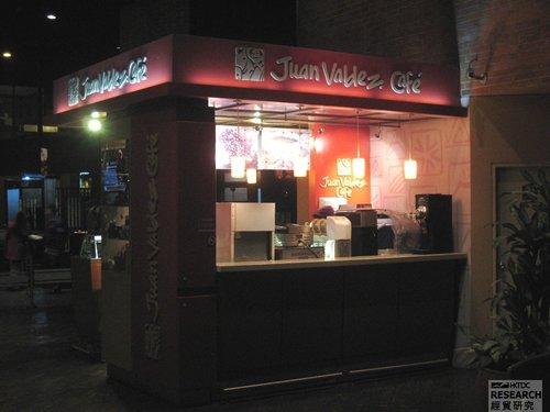 相片:Juan Valdez®在哥伦比亚经营150多家咖啡店,此外也经由超级市场和其他零售商销售产品