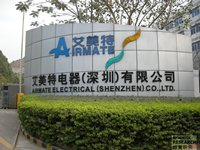 Photo: Airmate's Shenzhen factory