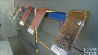 相片:珠三角廠商生產的線路板