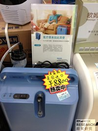 Photo: Oxygen generator imported from the US.