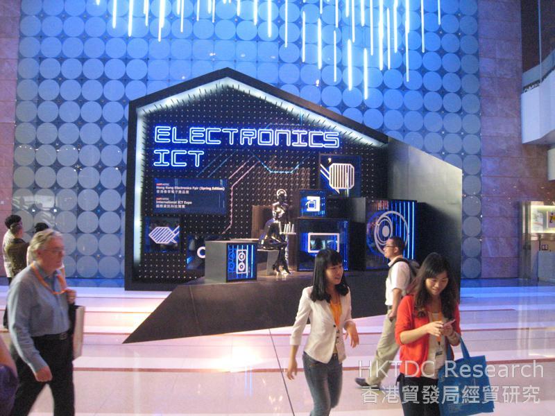 Hong Kong Electronics Fair 2013 (Spring Edition)