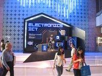 相片:香港春季电子产品展2013