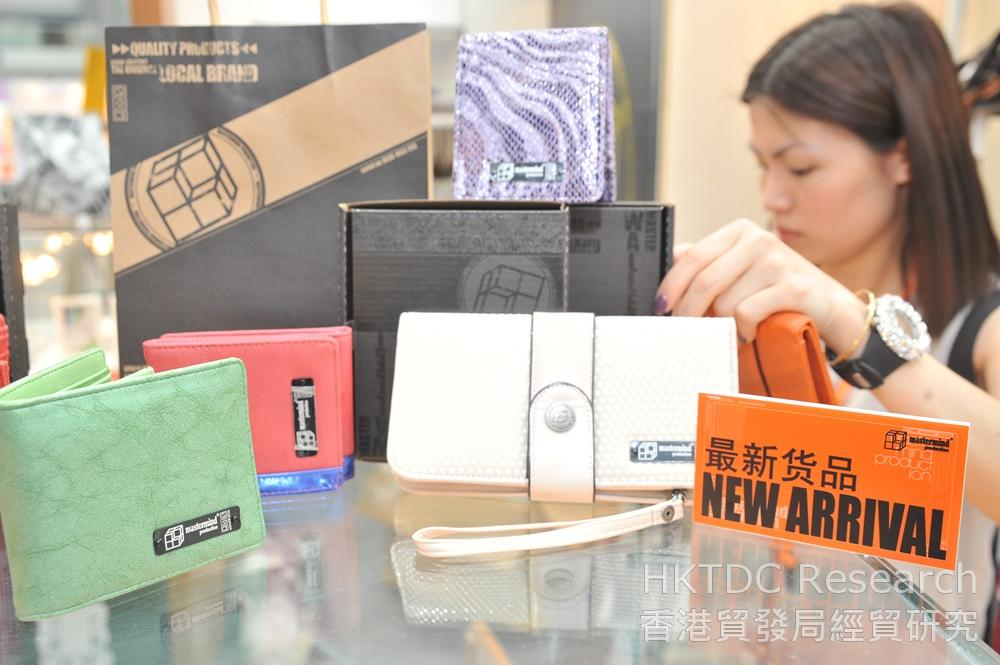 相片: 香港皮具在内地展销会中大受消费者欢迎。