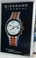 圖: 設於百貨公司內的佐丹奴(Giordano)手錶專櫃