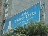 Photo: Guangxi: host of China-ASEAN Expo