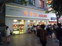 Photo: Leisure food chain store in Shanghai.