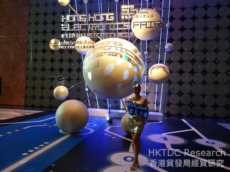 相片:香港秋季電子產品展2013