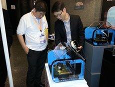 相片:參展商示範操作3D打印機