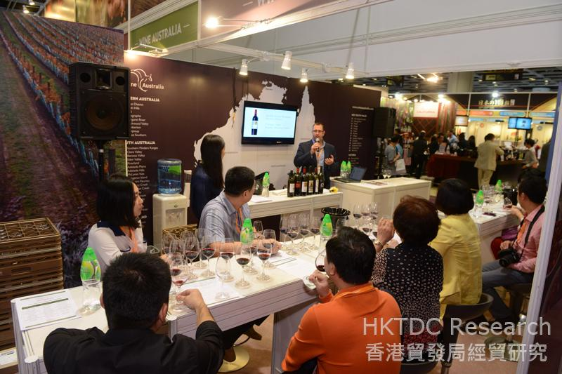 Photo: HKTDC Hong Kong International Wine & Spirits Fair