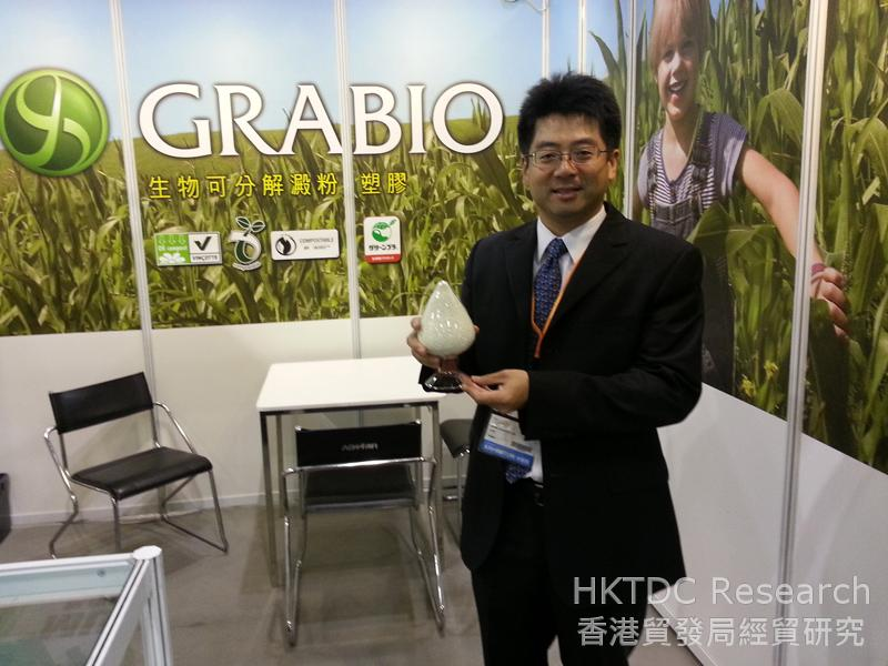 Photo: Grabio shows its compostable starch plastic materials at ECO Expo Asia 2013