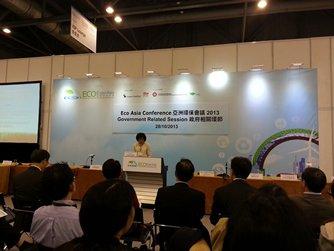 图片:「国际环保博览2013」举行的「亚洲环保会议」