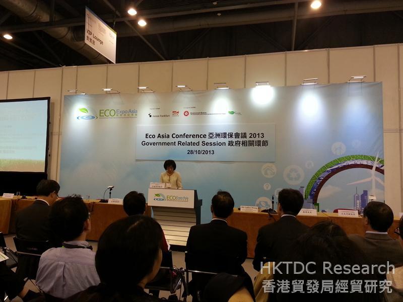 圖片:「國際環保博覽2013」舉行的「亞洲環保會議」