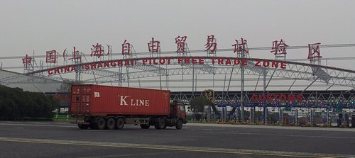 Photo: The Shanghai Free Trade Zone: the opportunities and challenges for Hong Kong