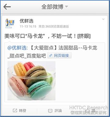 Social media in China: the marketing experience of a food importer