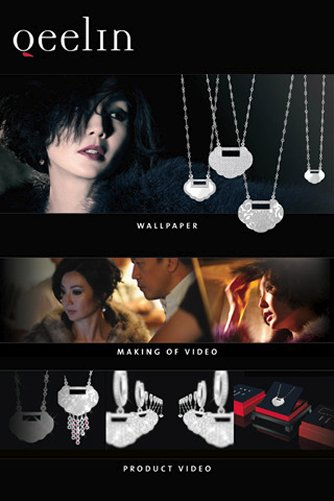 Photo: Qeelin's collections featuring world-famous Hong Kong movie star Maggie Cheung.