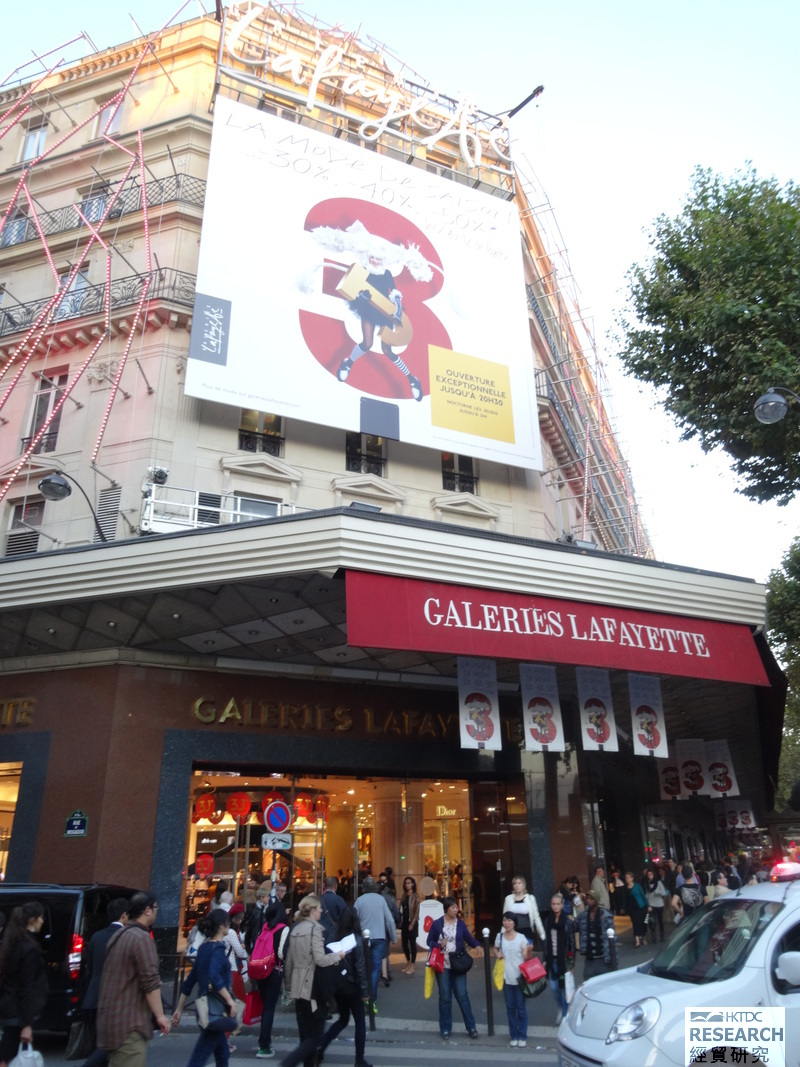 Photo: The Galeries Lafayette flagship store in Boulevard Haussmann