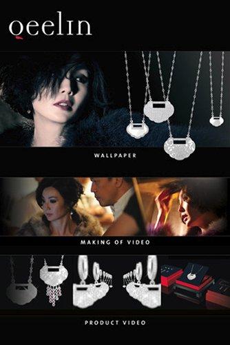 相片:麒麟珠寶的產品系列由世界知名的香港影星張曼玉代言
