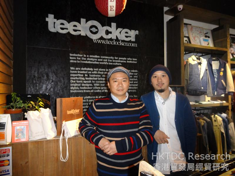 Photo: Teelocker chief production officer Jack Lo (left) and chief operating officer Sang Lai