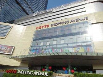 图: LOTTE Shopping Avenue