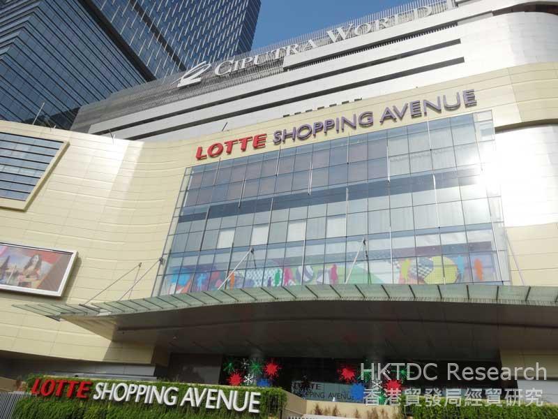 圖: LOTTE Shopping Avenue
