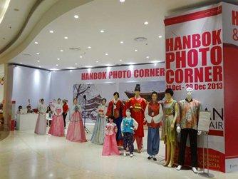 图: 在LOTTE Shopping Avenue举行的韩国文化节