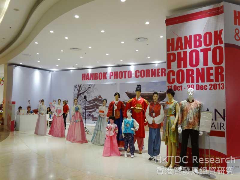 圖: 在LOTTE Shopping Avenue舉行的韓國文化節