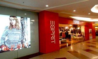 图: 泗水大型商场内的国际品牌 (1)