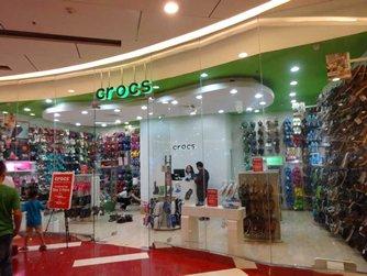 圖: 泗水大型商場內的國際品牌 (2)