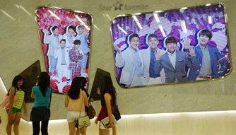 圖: 韓國藝人在當地受青少年歡迎