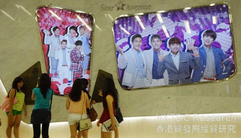 图: 韩国艺人在当地受青少年欢迎