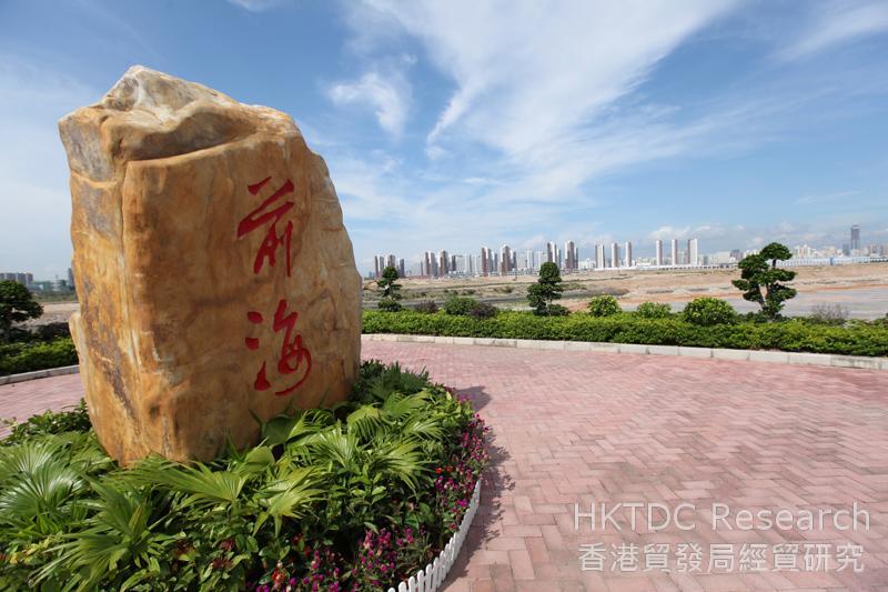 相片:前海(圖片由深圳市前海深港現代服務業合作區提供)