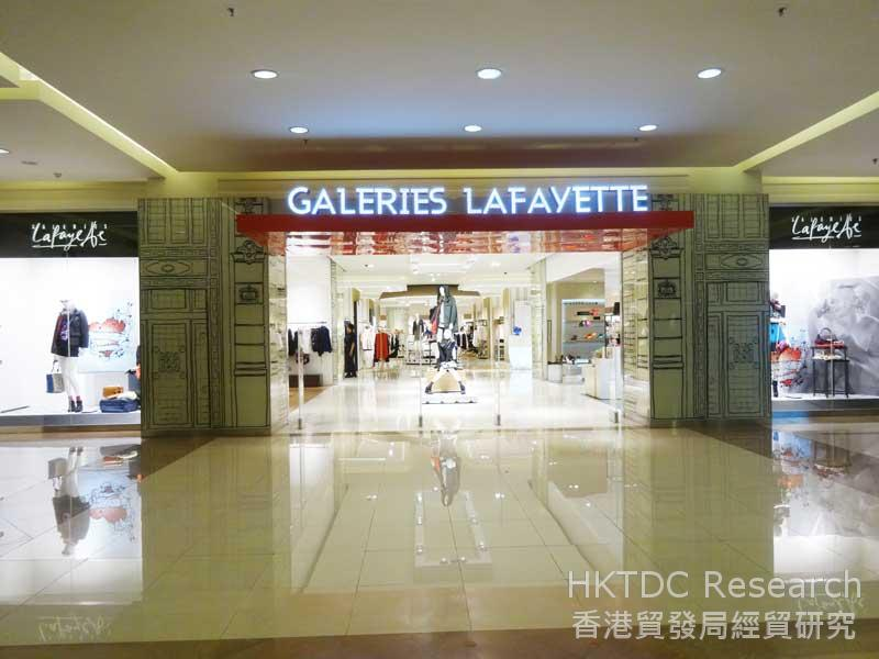 Photo: Galeries Lafayette at Pacific Place, Jakarta