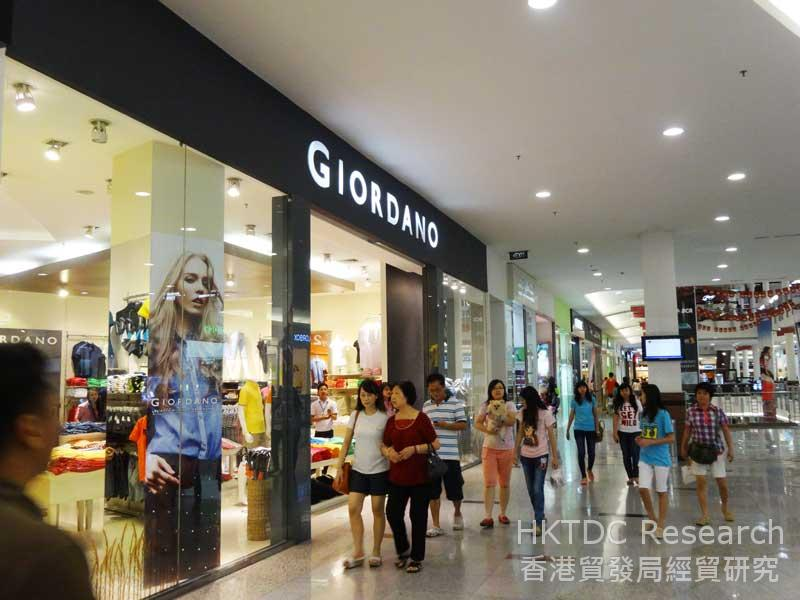 Photo: Hong Kong fashion brands in Indonesia (3)