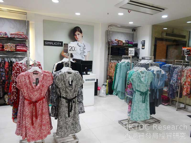 Photo: Dresses with colourful patterns are popular