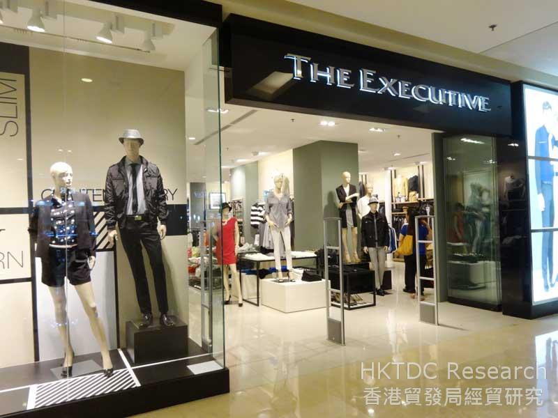 Photo: The Executive – a local brand of office and formalwear (1)