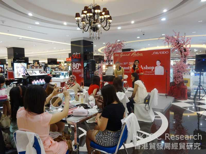 Photo: Cosmetics brands organise marketing events targeting female consumers