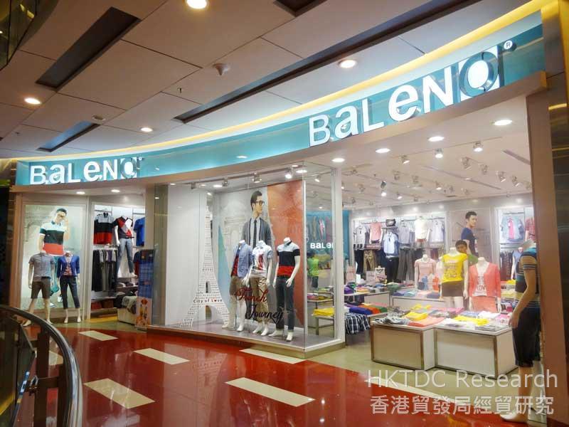 图: 香港时装品牌在印尼随处可见
